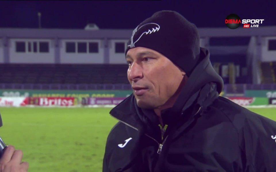Балъков доволен от контролата с Динамо Загреб