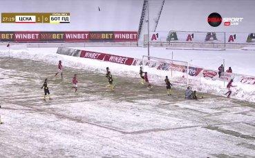 ЦСКА - Ботев Пд 2:0 /първо полувреме/