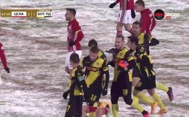 Ботев Пд върна интригата срещу ЦСКА, Юсеин намали