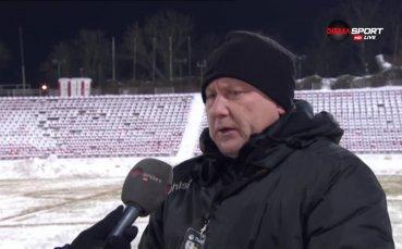 Киров: Ненормални условия за елитен шампионат, в такава държава сме