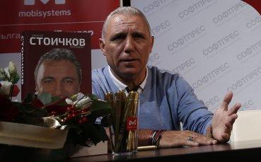 3000 души чакат за автограф от Христо Стоичков във Варна