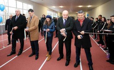 Министър Кралев откри обновените закрити писти в Пловдив