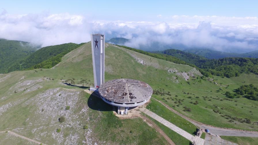 <p>Пласидо Доминго с план да спаси паметника на Бузлуджа&nbsp;</p>