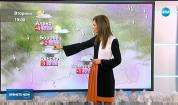 Прогноза за времето (17.12.2018 - централна емисия)