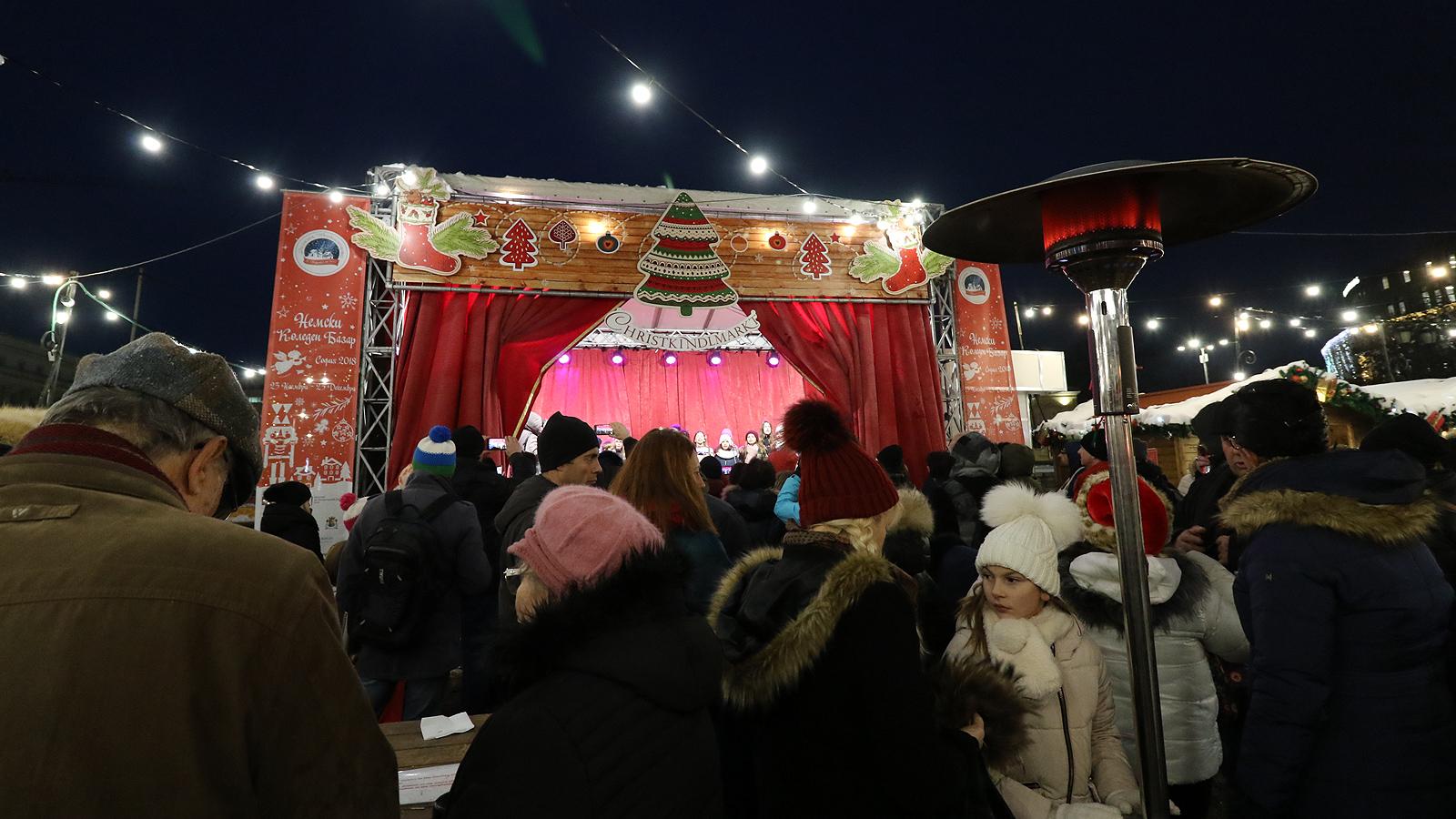 Немски коледен базар в София