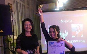 Грациозната шампионка на Европа Грациела Йорданова е спортист на Каварна