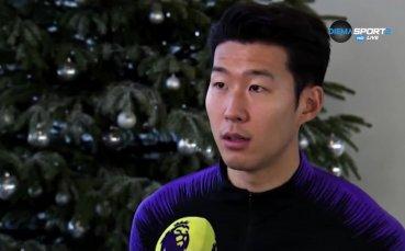 Сон триумфира с наградата за гол на месец ноември