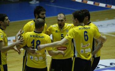 Ясни са четвъртфиналите за волейболната Купа на България