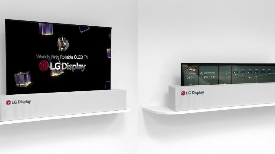 Сгъваемият телевизор на LG