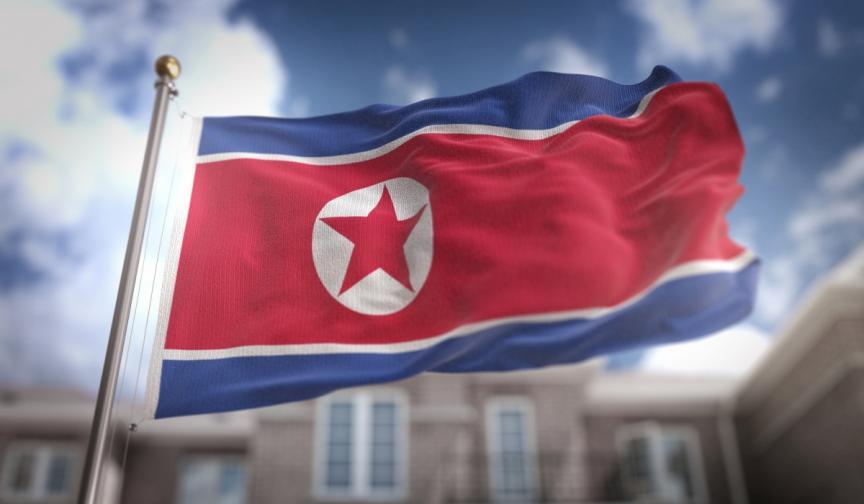 Северна Корея.