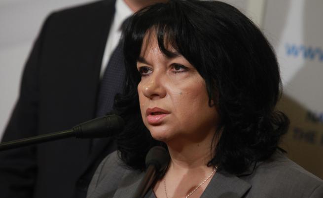 """Държавата купи необходимите квоти емисии за ТЕЦ """"Марица Изток 2"""""""