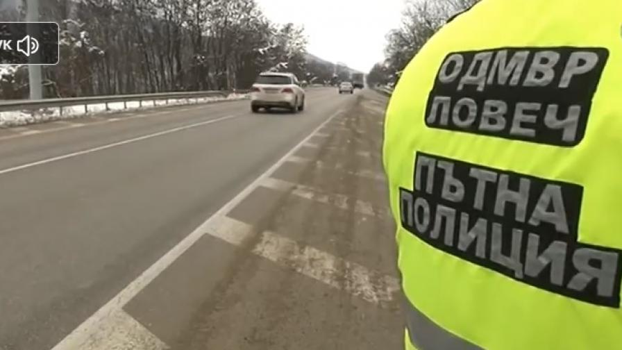 Засилен трафик по пътищата, мерки за сигурност