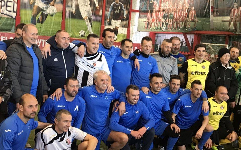 Левски спечели турнира за ветерани