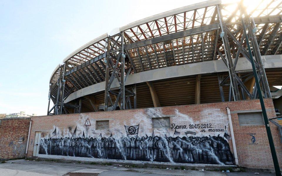 Нова надежда за феновете на футбола в Италия