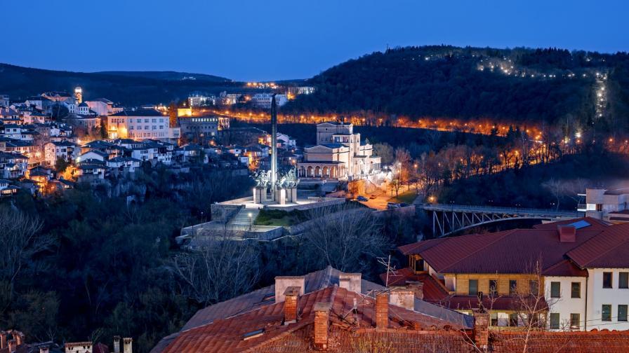 Топ места за празниците във Велико Търново