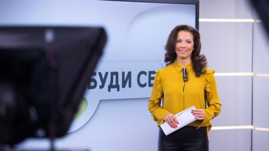 """""""Събуди се"""" в последния уикенд на годината с Мартина Ганчева"""