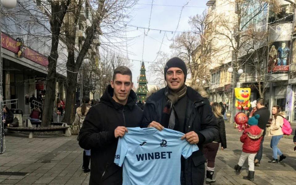Екип на Дунав отново ще радва световни футболни легенди