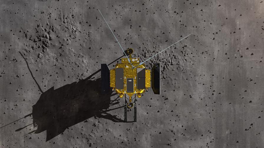 китай луна тъмната част на луната изследване космос