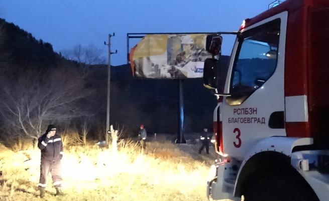 Мъж загина от токов удар при монтаж на реклама