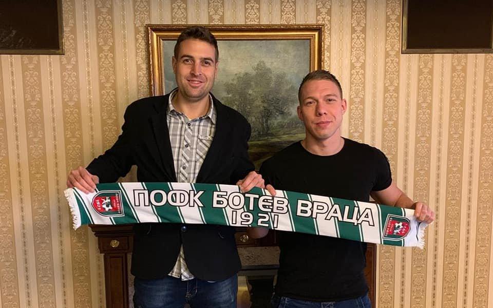Ботев Враца привлече естонски национал