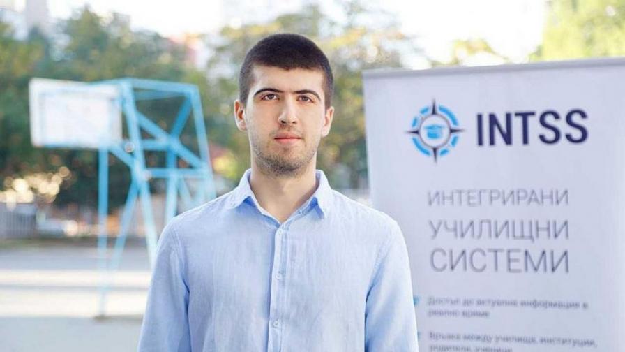 Виден Даскалов