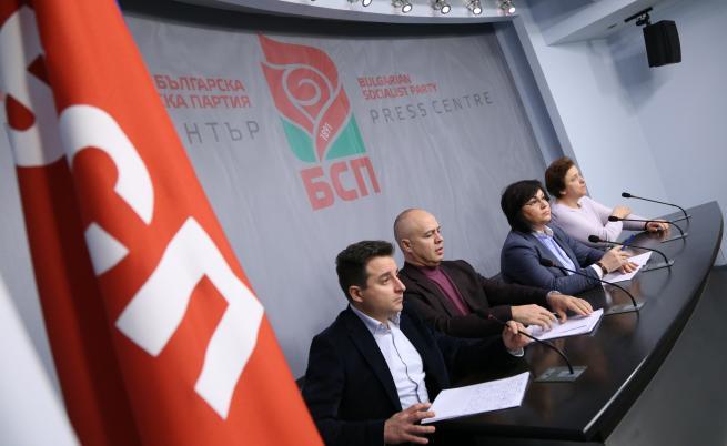 БСП ще гласува против решението за бойния самолет