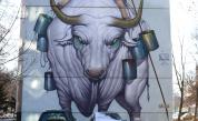 Софийският квартал с огромните графити