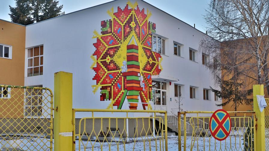 Чуждестранни туристи идват в София специално, за да разгледат огромните графити по стените на панелните блокове в
