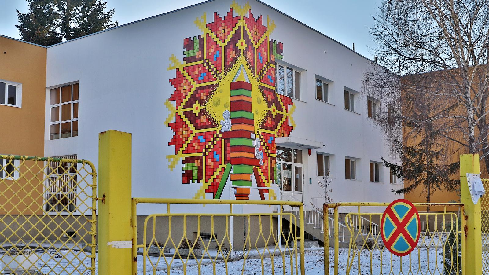 """Чуждестранни туристи идват в София специално, за да разгледат огромните графити по стените на панелните блокове в """"Хаджи Димитър"""". В последните години софийският квартал """"Подуяне"""" се превърна в център на този вид изкуство у нас"""