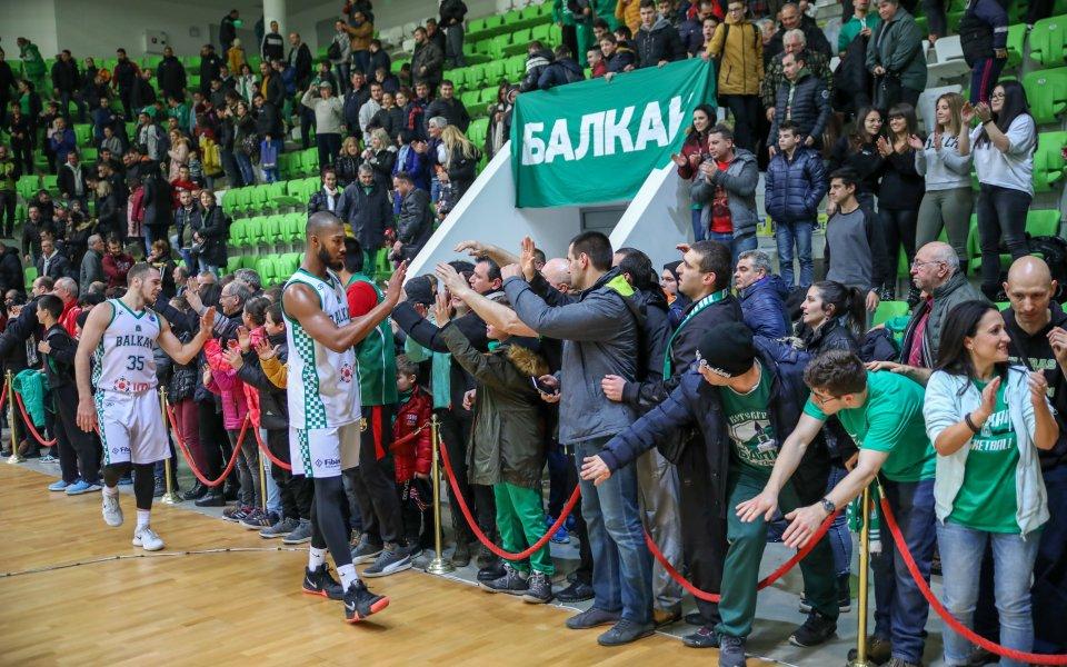 Страхотна новина за Балкан, влезе в Топ 16 на ФИБА Къп