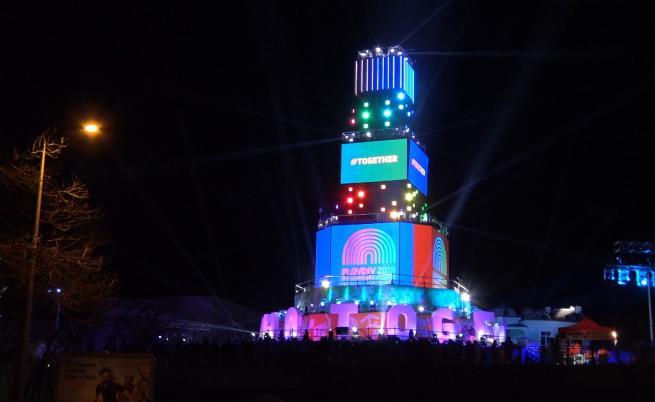 Пловдив е Европейската столица на културата