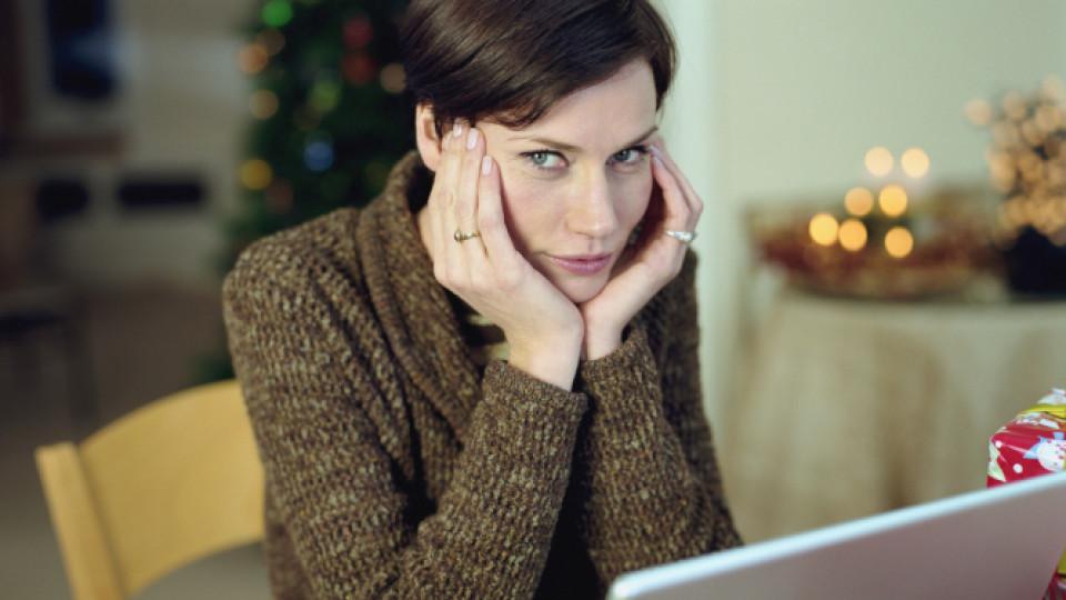 За по-малко стрес в ежедневието ни