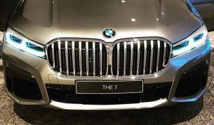 <p>Вижте еволюцията на BMW Серия7</p>