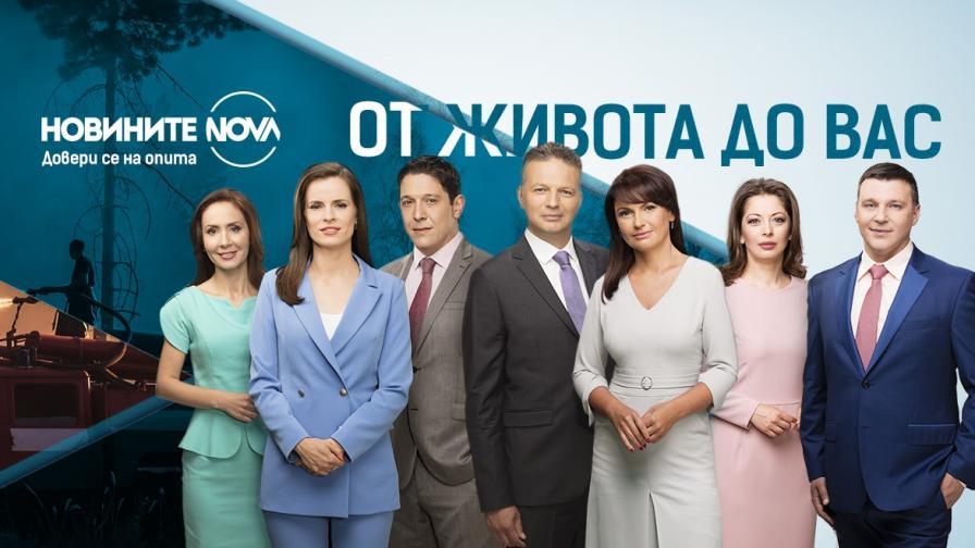 """Новините на NOVA са най-предпочитаният източник на информация според изследване на института """"Ройтерс"""""""