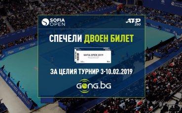 Играй, не пропускай своя шанс и спечели двоен билет за Sofia Open 2019