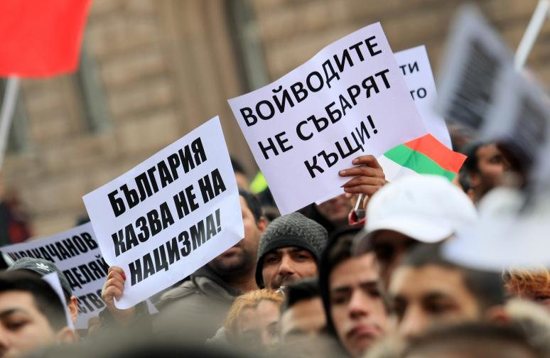 Те настояват за публично извинение и оставка на вицепремиера Красимир Каракачанов