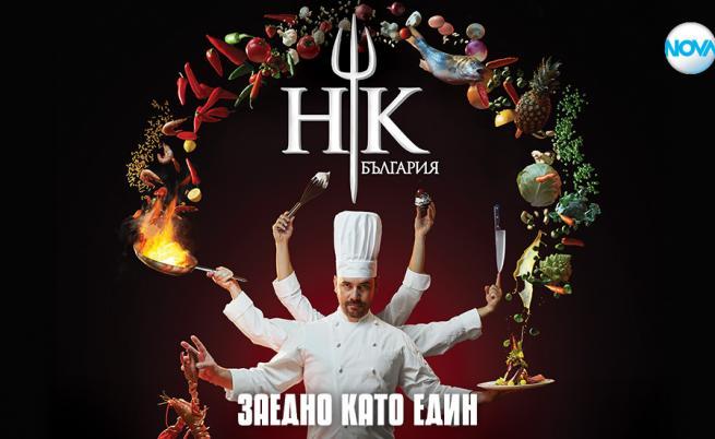 Вижте участниците във втория сезон на Hell's Kitchen