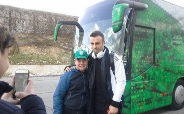 Димитър Бербатов се забавлява в автобуса на път за Турция