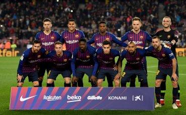Решават до часове дали Барселона е четвъртфиналист за купата