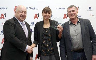 Мирела Демирева получи наградата си за Атлет №1
