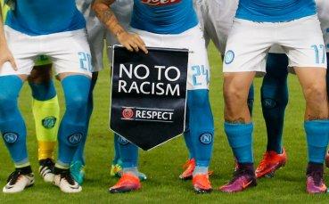В Италия опростяват процедурата по прекратяване на мачовете