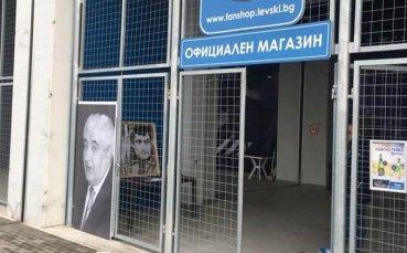 """Фенове ще отдават почит на Иван Вуцов и на """"Герена"""""""