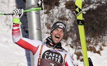 Австриец спечели класическото спускане във Венген