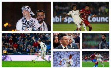 7 играчи, които може да напуснат Реал през лятото