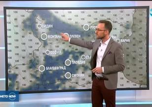 Прогноза за времето (20.01.2019 - централна емисия)