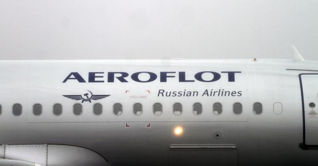 Свят Самолет от Москва за Бургас кацна аварийно - пистолет