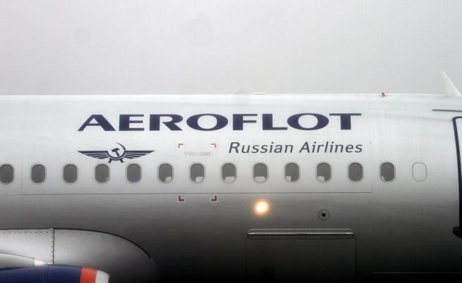 "Пасажер опита да отвлече самолет на ""Аерофлот"""