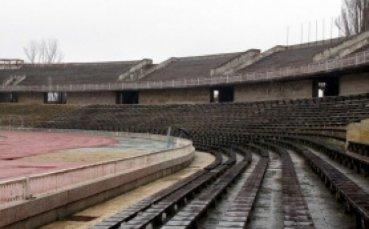 Клубове по лека атлетика против промените при стадион