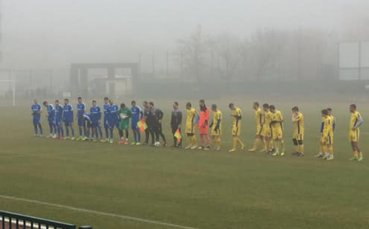 Арда с убедителна победа срещу Димитровград