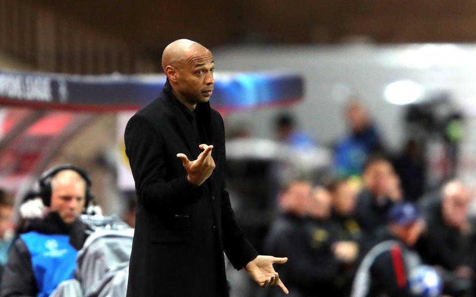 Бившият треньор на Монако Тиери Анри, който преди дни пое